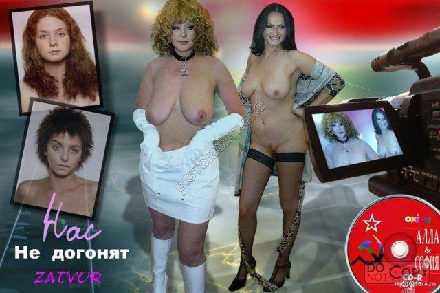 Знаменитая София Ротару позирует голой на фото лаская сиськи и письку