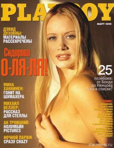 Голая знаменитость Ольга Сидорова позирует демонстрируя сиськи