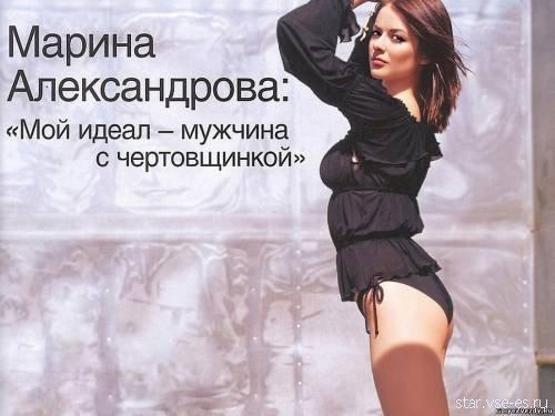 Голая знаменитость Зоя Бербер и Мария Александрова в сексуальных платьях