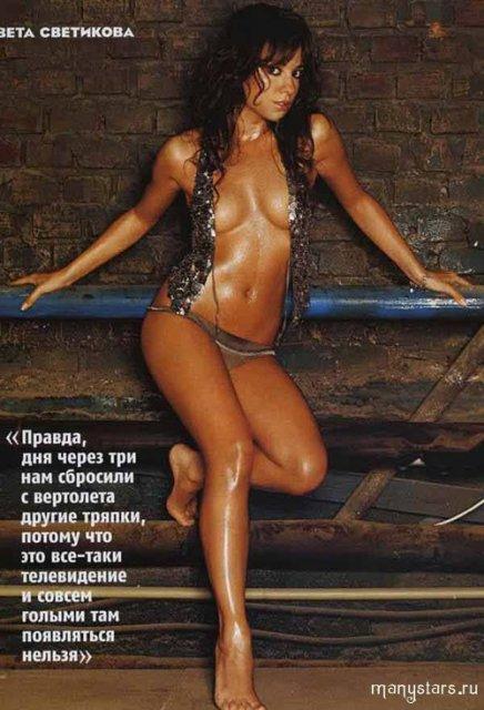 Голая знаменитость Светлана Светикова позирует на природе в стрингах