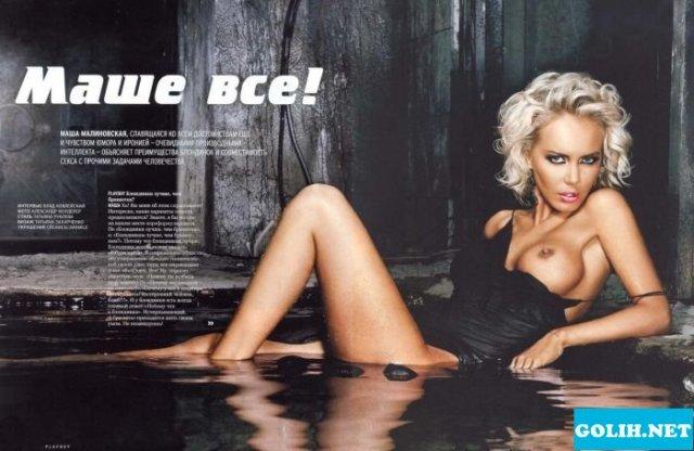 Порно журнал с худой блондинкой с огромными дойками