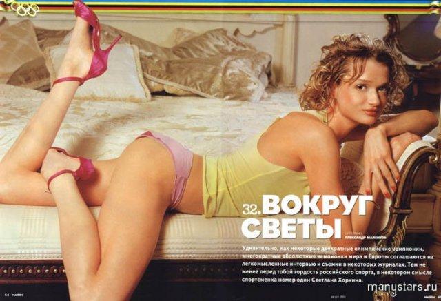 Голая знаменитость Светлана Хоркина ласкает грудь и писю