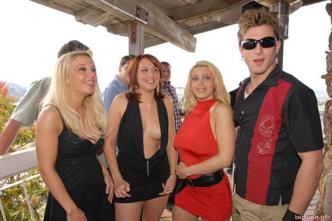 Секс фото группового траха на секс вечеринке